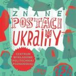 poster_POZNAN